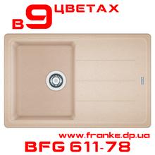 BFG 611-78