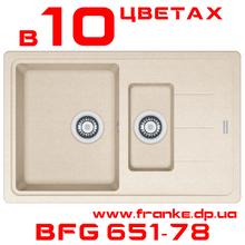 BFG 651-78