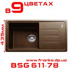 BSG 611-78