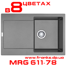 MRG 611