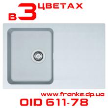 OID 611-78