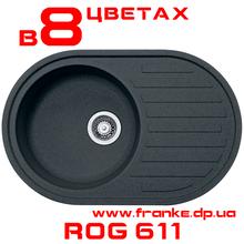 ROG 611