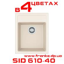SID 610-40