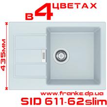 SID 611-62 Slim