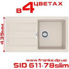 SID 611-78 Slim